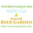 MIZU Cafe&MIZUBE BeerGarden ミズ カフェ アンド ミズベ ビアガーデンのロゴ