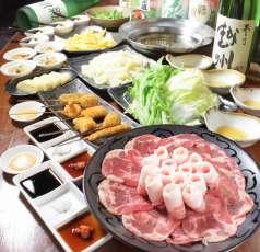 串膳の特集写真