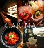 CARINA かりな Cafe&Bar 北海道のグルメ