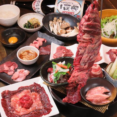 『工場直送』の『朝獲れホルモン』だから新鮮が350円~!旨い肉・ホルモンはココ!