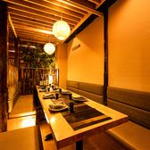【6名様テーブル個室】お勤め先での飲み会にピッタリの個室席です。忘新年会のご予約も承ってます。