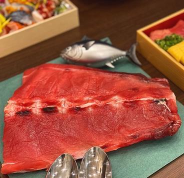 魚盛り 魚っと とっと 姫路お溝筋店のおすすめ料理1