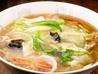 中華料理 黒龍のおすすめポイント2