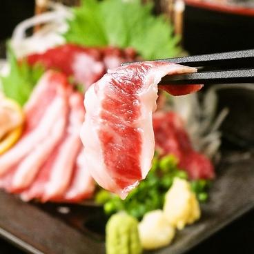 アジト AJITO 川崎仲見世通り本店のおすすめ料理1