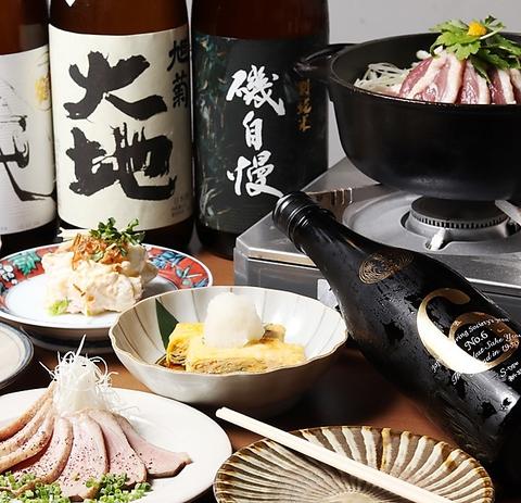【税込☆特ザルバクコース】 鴨鍋コースとザルバクコースの両方楽しめる。2.5時間飲放付 6500円