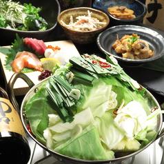 雲丹しゃぶ いなせ屋 名古屋のおすすめ料理1