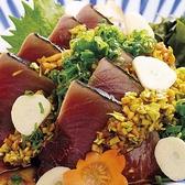 十徳や 二官橋通店のおすすめ料理3