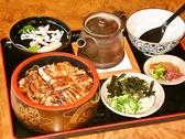 美登利 東寺のおすすめ料理2