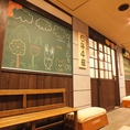 【6年4組のお祝い演出~その3~】大きな黒板にみんなで主役にメッセージ♪♪