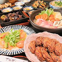 個室 鶏ざんまい 十四郎 長田店のおすすめ料理1
