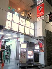 Bar ichigo バー 15の外観1