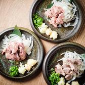 日本酒 とりまる 金町総本店のおすすめ料理3