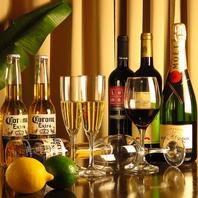コロナ・スパークリングワイン・自家製サングリアも飲放