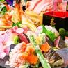 和食居酒屋 旬彩 ながや 長崎のおすすめポイント3