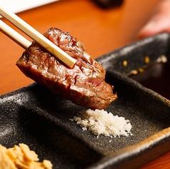 焼肉 犇 ひしめきの特集写真