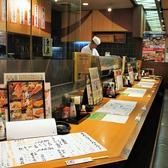 海鮮番屋 魚彦 大館店の雰囲気2