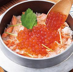 【10月限定】秋鮭といくら