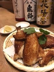 OSAKA 丸鶏の刻の写真
