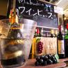 炭火バル Mabuchi マブチ 浜松店のおすすめポイント3