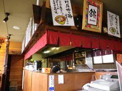 ラーメン錦 秋田分店の写真