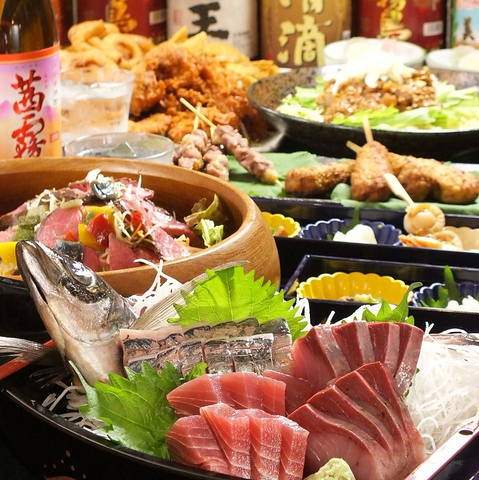 Izakayaajiyoshichibakaidoten image