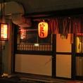 地下鉄「南森町」駅より徒歩5分、JR「大阪天満宮」駅より徒歩9分!皆様のお越しを心よりお待ちしております。