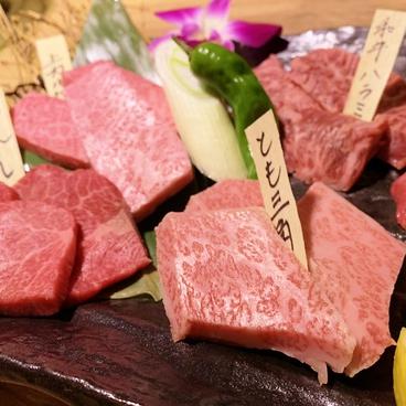焼肉・鍋専門店 虎 ふーのおすすめ料理1