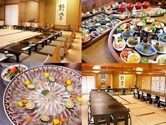日本料理 魚池