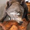 山小屋ジンギスカン KEMONO ケモノ なんば店のおすすめポイント1