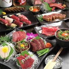 帝塚山 桜馬のおすすめ料理1