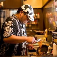 料理人【ウッシー】が手掛ける逸品料理の数々を…