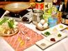 沖縄創作 琉球 奏 KANADE 那覇国際通り店のおすすめポイント2