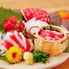 東京馬焼肉 三馬力 池袋店のおすすめポイント2