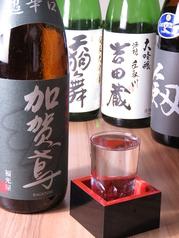 海鮮 肉寿司 居酒屋 小鉢のおすすめドリンク1