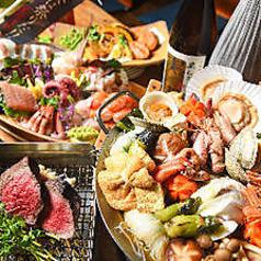 三宮個室宴会居酒屋 NOENDINING 八百屋 農園のコース写真