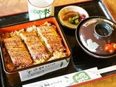 美登利 東寺のおすすめ料理3