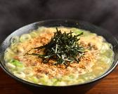 九州筑豊ラーメン 元祖麺屋原宿 名古屋金山店のおすすめ料理2