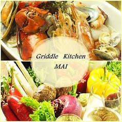 グリドルキッチン メイの写真