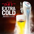 【スーパードライ エクストラコールド】 最先端の温度管理システムと専用サーバーが生んだ、 氷点下(-2℃~0℃)のスーパードライ。