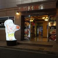 千葉駅から徒歩8分の隠れ家スポット♪
