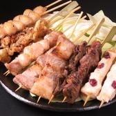 やきとり&鉄板焼き 伸太郎商店 ごはん,レストラン,居酒屋,グルメスポットのグルメ