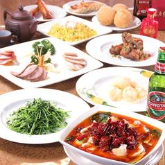 四川料理 川国志のコース写真