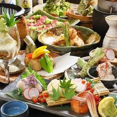 DINING 和さびやのコース写真