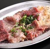 大阪焼肉・ホルモン ふたご 渋谷センター街店のおすすめ料理2