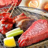 串焼肉 盛愛のおすすめ料理3