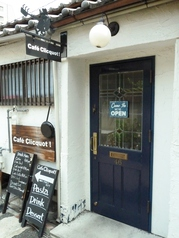 Cafe Clico!の写真