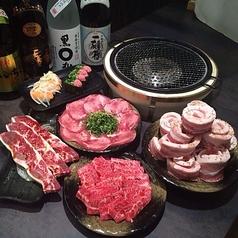 焼肉太郎 小牧店の写真