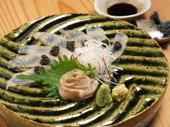 日本料理 神田町のおすすめ料理1