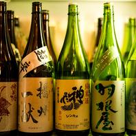 [280円均一]全国の日本酒47種以上を常備しております!