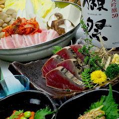 OOTORA オオトラ 八王子店のおすすめ料理1